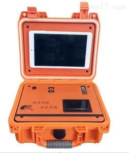HAD-102B 胶体金检测仪HAD-102B
