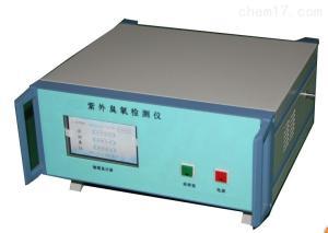 HAD-EUV-03 紫外臭氧检测仪HAD-EUV-03