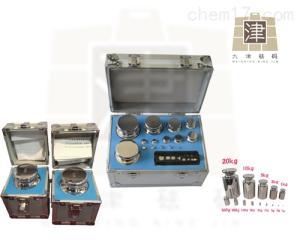 F1級 校準電子天平砝碼1mg-1kg/1mg-2kg/1mg-5kg