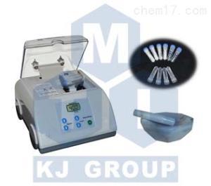 MSK-SFM-12M 微型震动球磨机