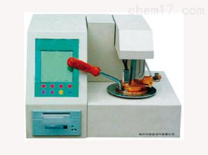KF-6224型自动闭口闪点仪