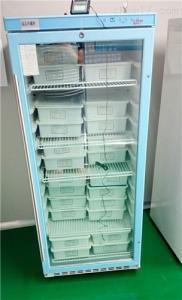 4度实验室冷藏柜