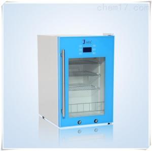 20-25度药品恒温保存箱