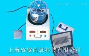 XR-YLS-6B 動物行為熱板測痛儀