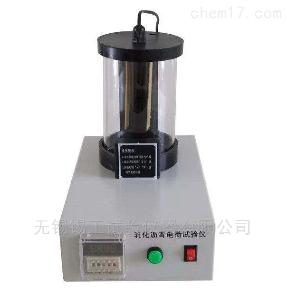 乳化沥青电荷仪