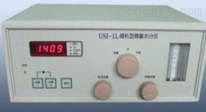 JC508-I-1L 微机型微量水分仪(水分露点仪)