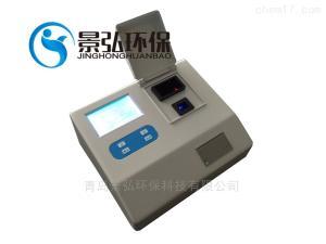 XZ-0142型 多参数水质分析仪参数自选泳池水质净化设备