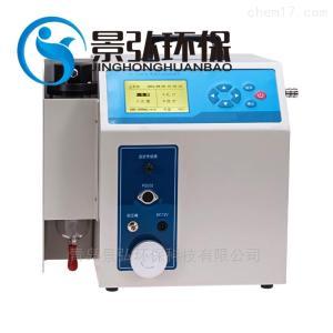 GH-2030型 煙塵激光粉塵檢測儀測量校準儀