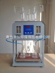 COD-100 cod回流消解器COD自动监测仪