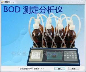 JH-880型 bod5快速测定仪原理水质BOD5含量
