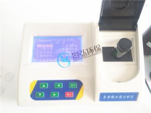 JH-TPB 汽油铅含量测定仪土壤中铅检测