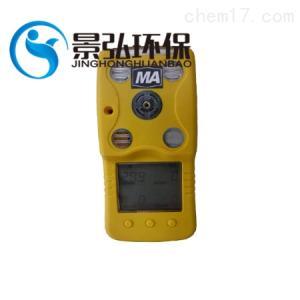 CD4型 便携式气体探测仪矿用管道气体测定仪