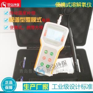 DDB系列 工业在线电导率传感器实验室水质分析仪