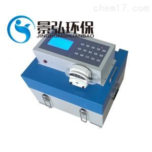JH-8000A型 自动分装水质采样检测仪器液体传感器