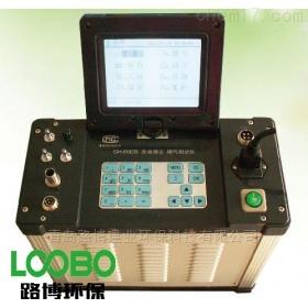 LB-70C 烟气连续测量仪器准确度 LB-70C系列自动烟尘烟气测试仪