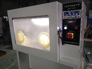 LB-350N LB-350N恒溫恒濕稱重系統 低濃度煙塵稱重