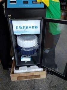 LB-8000 LB-8000在线等比例全自动水质采样器