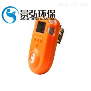 G10型 可燃气体检测仪单气体测定仪