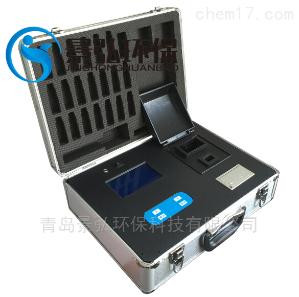 XZ-0125型 多项水质分析仪大功率电池臭氧水质测定仪