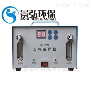 QC-2A型 大气检测仪器设备工业炉窑大气测定