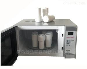 JH-YW 微波消解仪消解罐高温补偿COD消解器检测