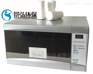 JH-YW COD微波消解仪微波传感器销售
