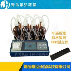 JH-880型 bod快速测定仪污水处理厂bod检测