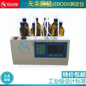 JH-860 bod5稀释接种法测定仪仪器