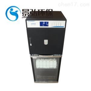 JH-8000H 全自动双桶水质采样器流量比例采样仪