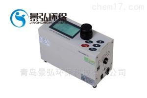 LD-5C 激光粉塵檢測儀氣體檢測分析儀