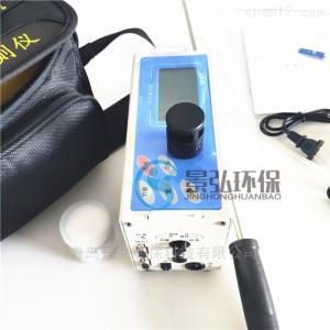 LD-5 防爆智能数字粉尘仪直读颗粒物质量浓度