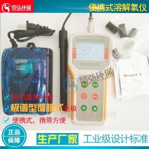 DDB系列 工业电导率传感器数字金属水质测量仪