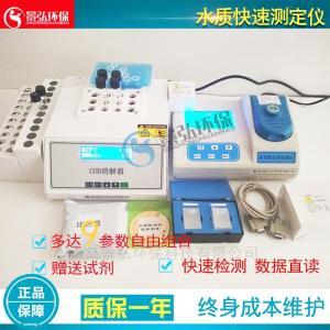 JH-TD300 水质多参数快速测定仪标配12孔消解器