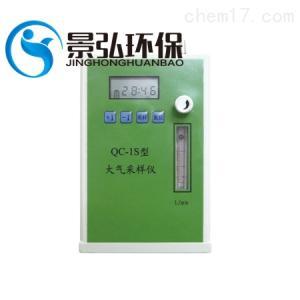 QC-1S 便携式油烟检测仪大气采样器流量校准