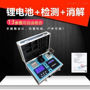JH-TD02系列 水质快速测量仪器海水水质分析仪
