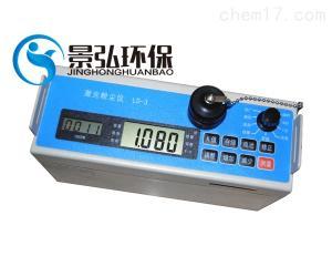 LD-3C系列 智能型检测仪激光双向通讯粉尘测试仪