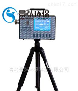 CCHZ1000 直讀式粉塵測定儀價格激光粉塵檢測儀