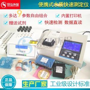JH-TD501 数字参数测量仪水温水质检测仪