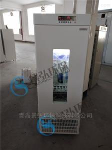 JH-100A 实验室生化培养箱BOD专用箱
