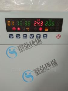 JH-100A BOD恒温生化培养箱bod检测仪