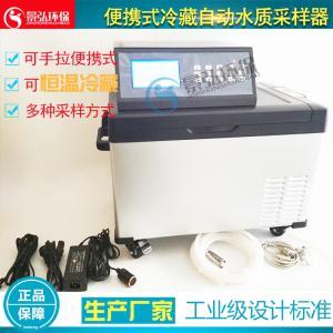 JH-8000D型 环保水质采样器内置流量计流量比例采样仪