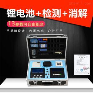 JH-TD402 微电脑光电子比色四合一多参数水质检测仪