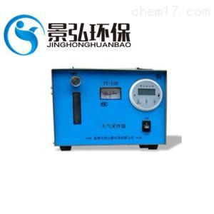TQ-15D型 大气采样器测甲醛大气测定常用布点方法