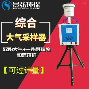JH-2134型 大气采样仪连接方法大气数据测试系统