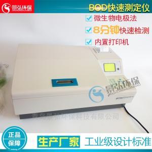 JH-50 智能化测量BOD快速测定仪操作简单
