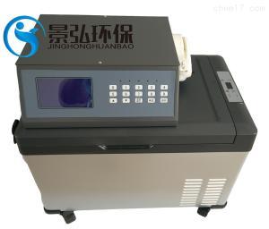 JH-8000D 便携式多功能投入式液位传感器水质采样器