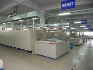 壓敏電阻陶瓷排膠推板爐