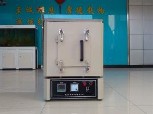 1400℃箱式氣氛電阻爐