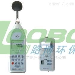 HS6288B HS6288B噪声频谱分析仪无