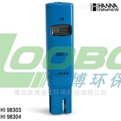 HI98303,HI98304 筆式 電導率儀無